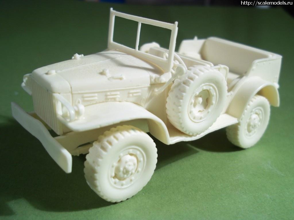 Новинка Iron Division II 1/48 Dodge WC-56  Закрыть окно