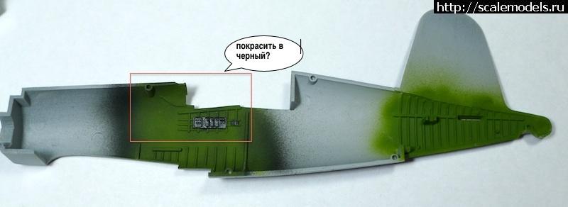 #859447/ Vought F4U-1D Corsair от Tamiya 1/72 (Обсуждение) Закрыть окно