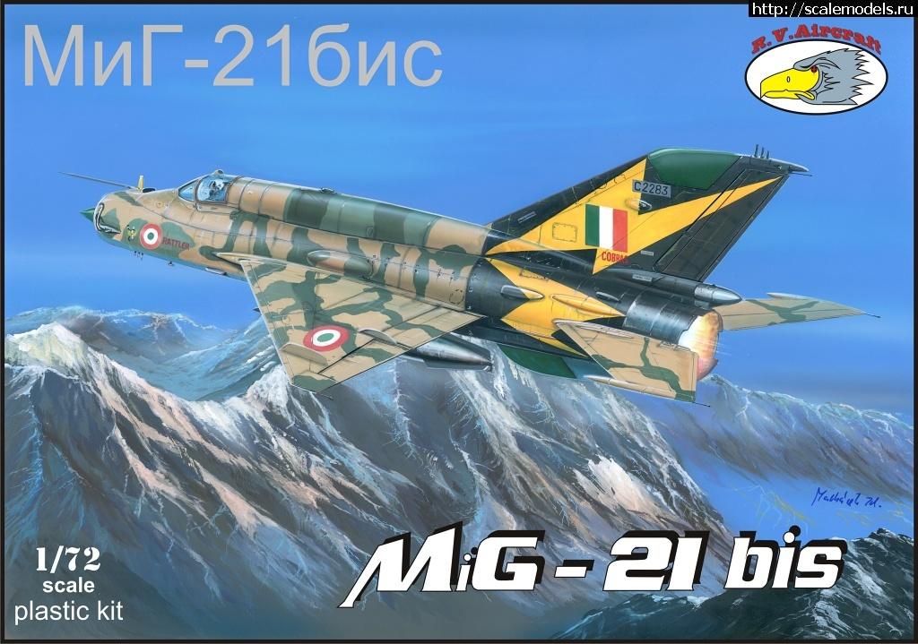 Новые МиГ-21 от R.V. Aircraft Закрыть окно