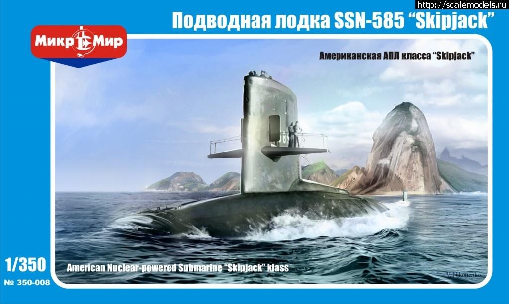 Анонсы МикроМир: авиация и подводные лодки Закрыть окно