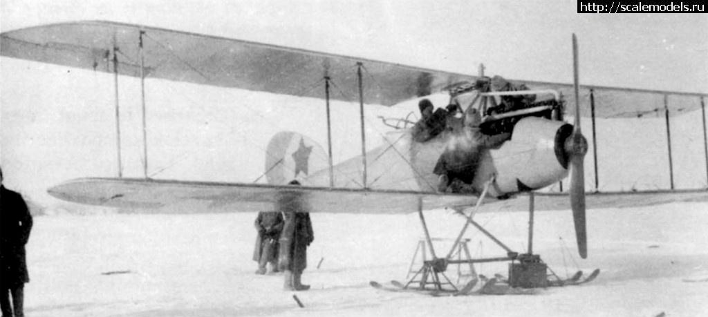 #893917/ КРАСНЫЕ - Airco DH.9 РККВФ 1:48 Roden - ГОТОВО Закрыть окно