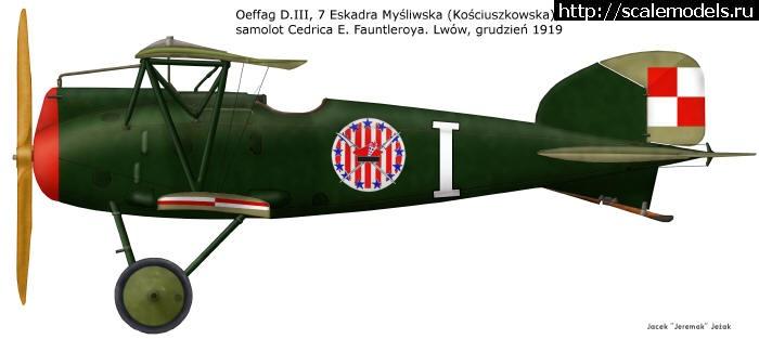 #894737/ Авиация Белой Гвардии 1918-1921. Матчасть, окраска и прочее. Закрыть окно