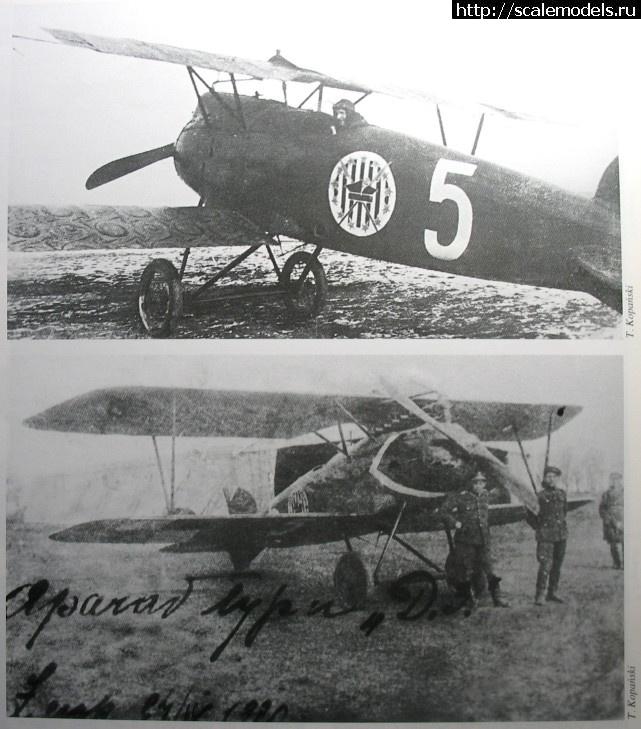 #895464/ Авиация Белой Гвардии 1918-1921. Матчасть, окраска и прочее. Закрыть окно