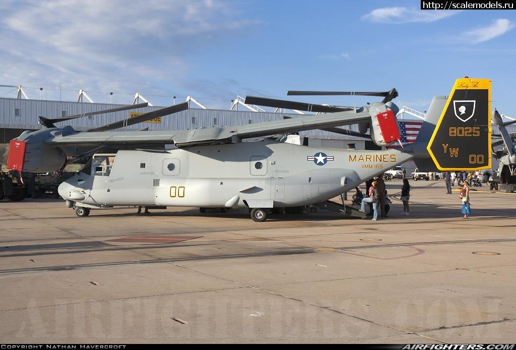 #898256/ Анонс Hasegawa 1/72 V-22 Osprey(#5295) - обсуждение Закрыть окно