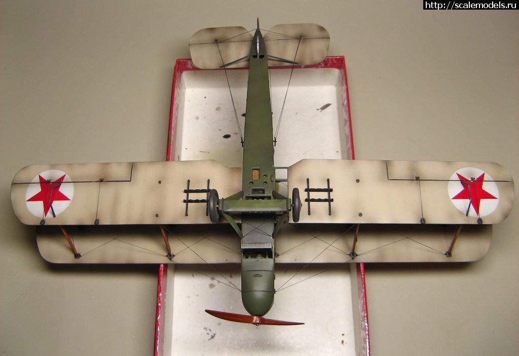 #899649/ КРАСНЫЕ - Airco DH.9 РККВФ 1:48 Roden - ГОТОВО Закрыть окно