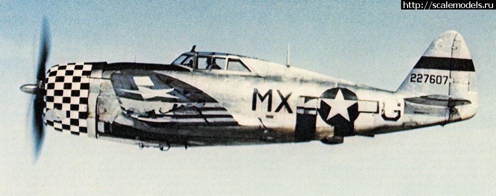 #906357/ Trumpeter 1/32 P-47D Tunderbolt Razor...(#6569) - обсуждение Закрыть окно