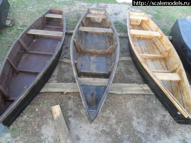 законопатить деревянную лодку