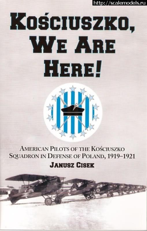 #912287/ БЕЛЫЕ - Polish Albatros DIII - 1/72 ГОТОВО Закрыть окно