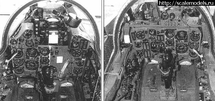 Фотографии кабины инструктора МиГ-23УБ/ Новинка НеОмега: Кабина Миг-23УБ 1/48(#5780) - обсуждение Закрыть окно