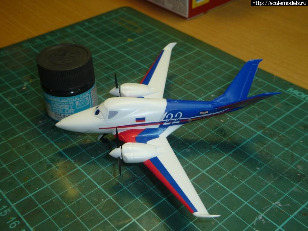 #918732/ Звезда/Disney 1/100 Самолеты - Тачки-...(#6674) - обсуждение Закрыть окно