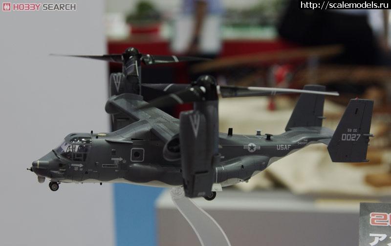 #926330/ Анонс Hasegawa 1/72 V-22 Osprey(#5295) - обсуждение Закрыть окно