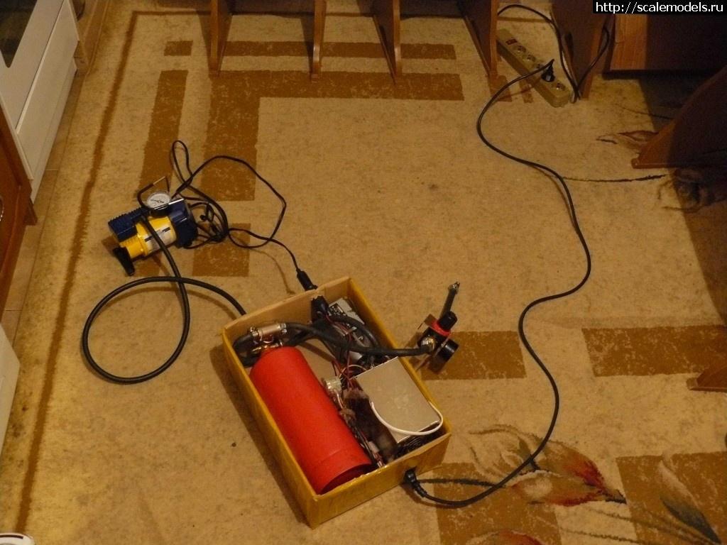Компрессор для аэрографа из автомобильного компрессора