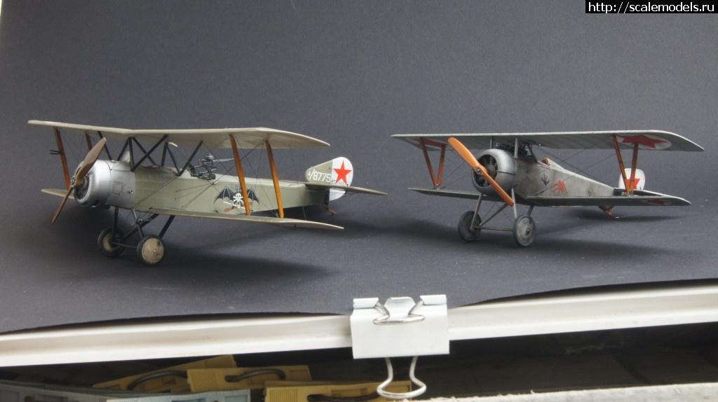 #933229/ КРАСНЫЕ - 1/48 Nieuport-17 - ГОТОВО! Закрыть окно
