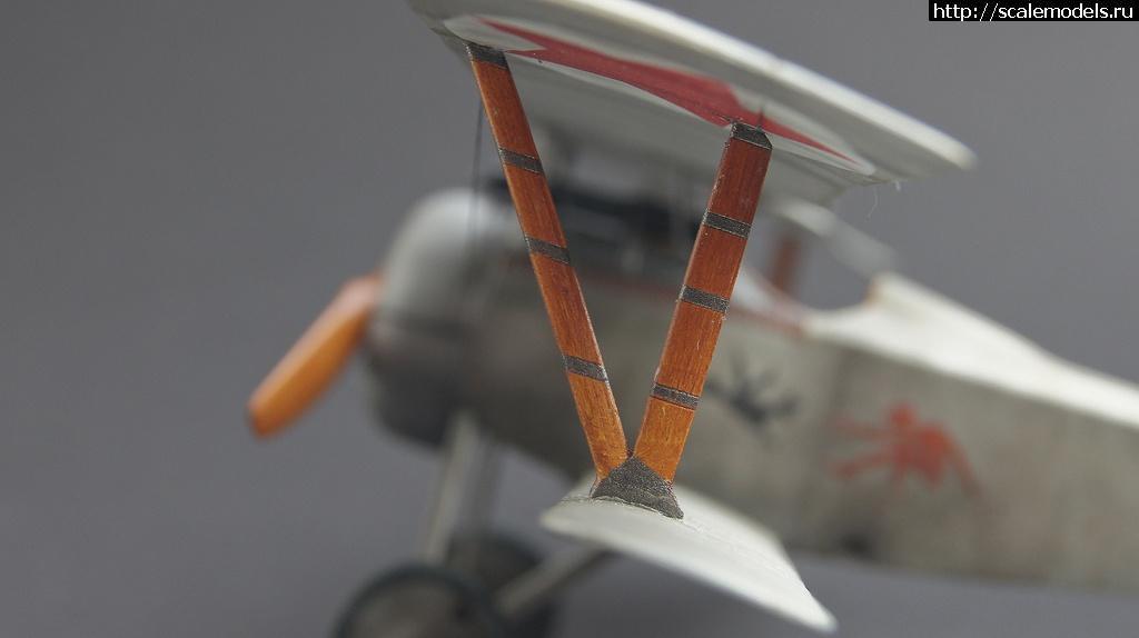 #933826/ КРАСНЫЕ - 1/48 Nieuport-17 - ГОТОВО! Закрыть окно