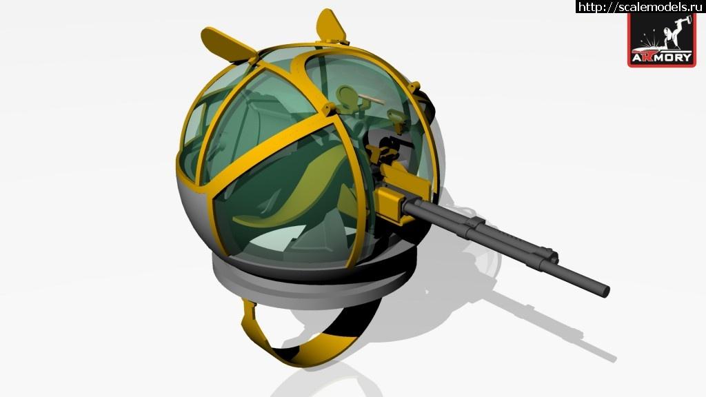 Armory: 1/72 УТК-1 турель Закрыть окно