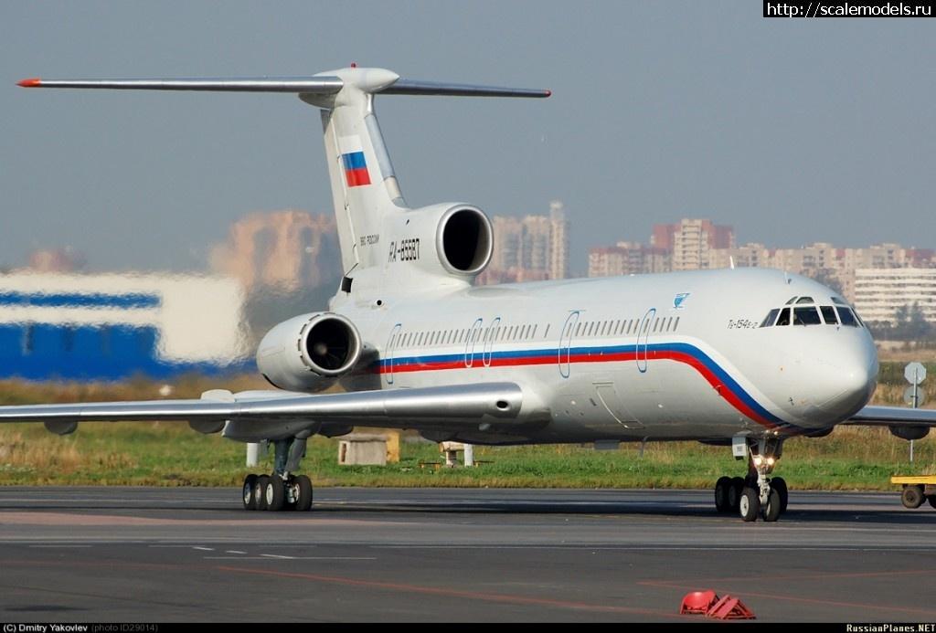 Rus Air+Звезда 1/144 Ту-154Б-2 СССР-8...(#6461) - обсуждение Закрыть окно