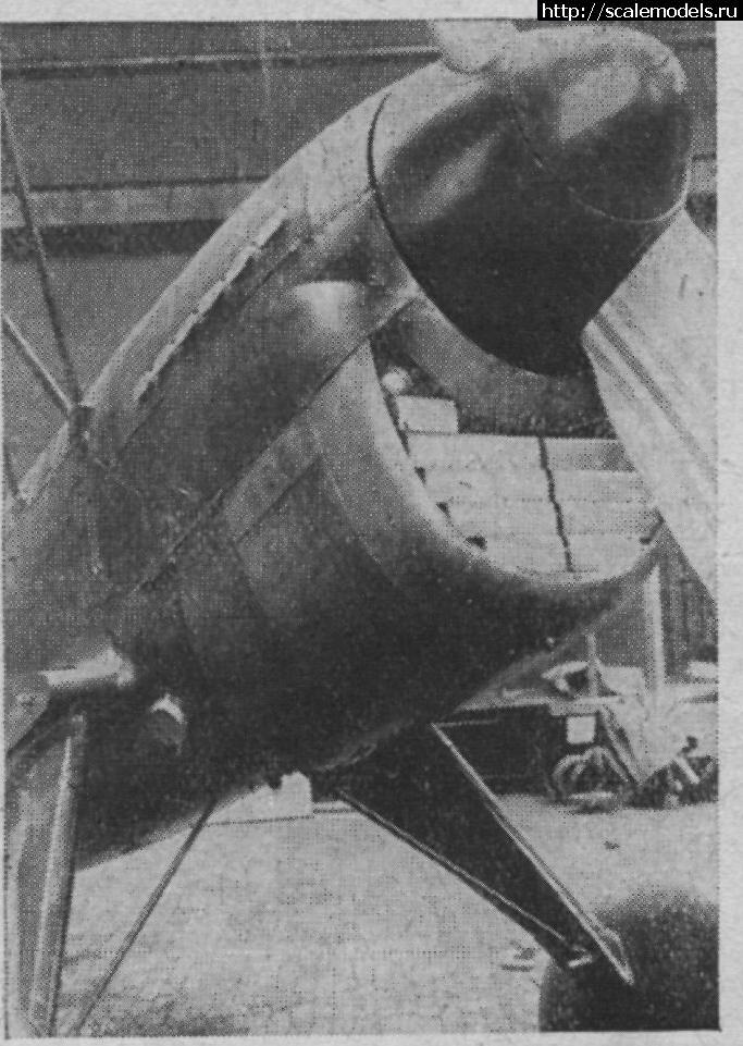 Re: Eduard 1/48 Avia B-534/ Eduard 1/48 Avia B-534(#6625) - обсуждение Закрыть окно