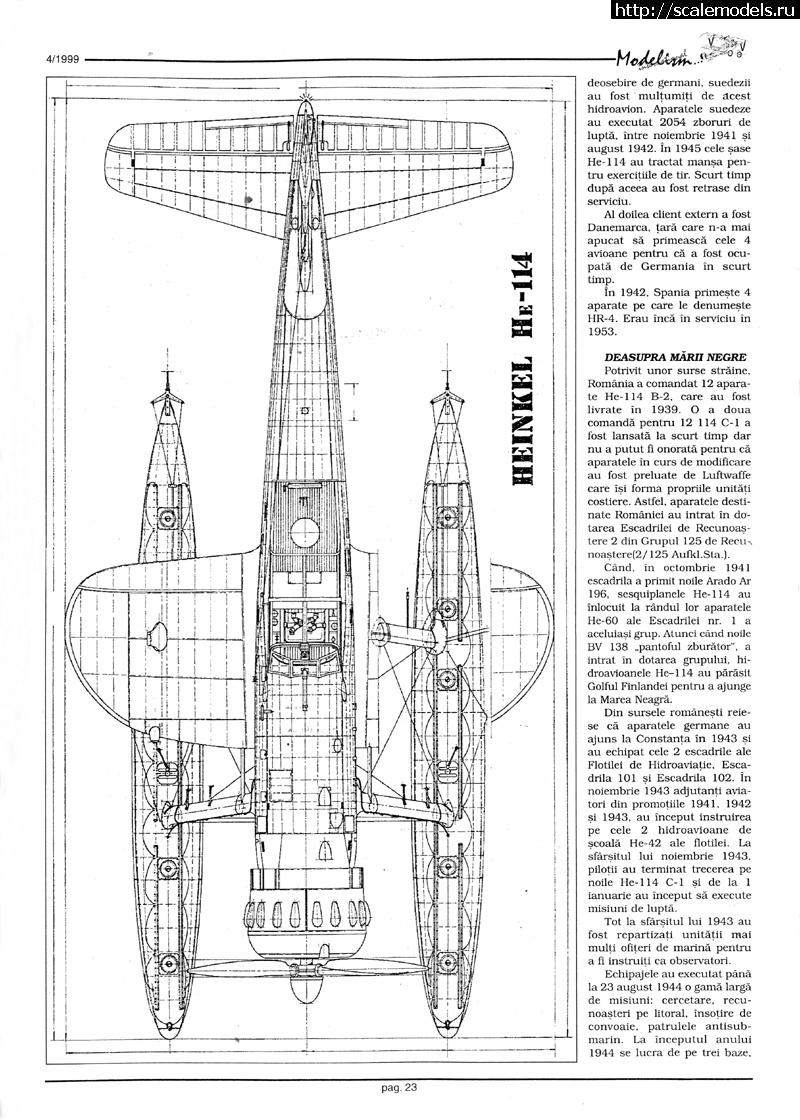 #973582/ Heinkel He 114A  Mach2 1:72 - Выстругаем буратина!!! Закрыть окно