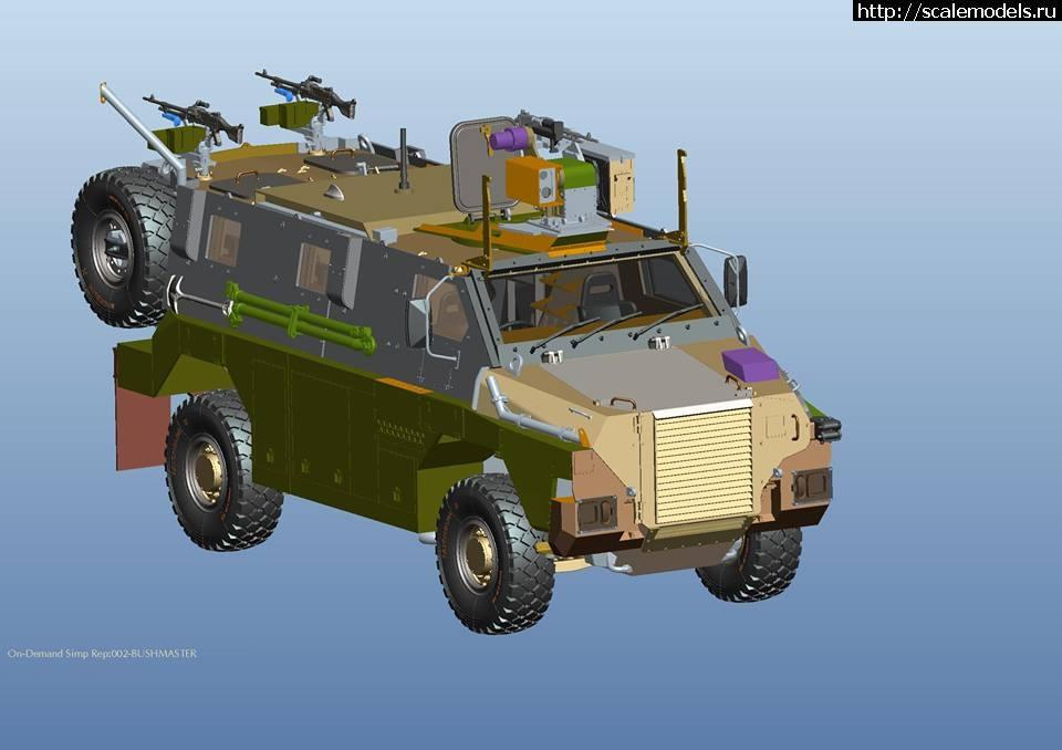 Анонс Kineticmodel 1/35 Bushmaster Закрыть окно