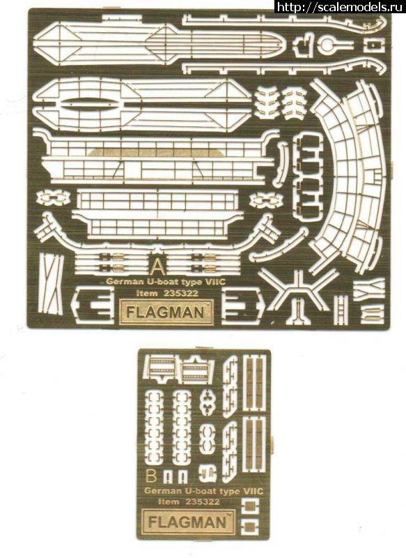 Набор ФТД Флагман 1/350 для U-boats type VII C spec Закрыть окно