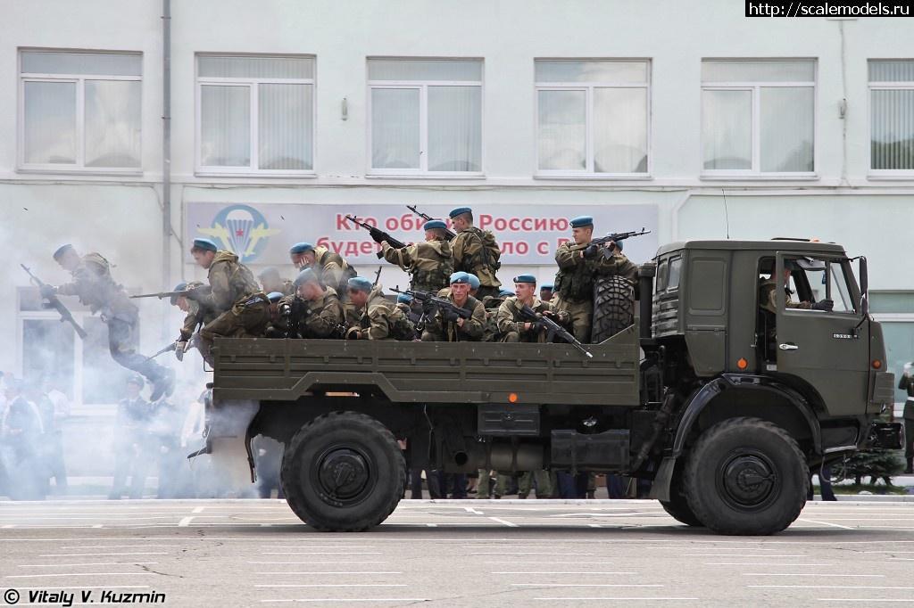 http://top.scalemodels.ru/images/2014/04/1397150150_RVVDKU2013-27.jpg