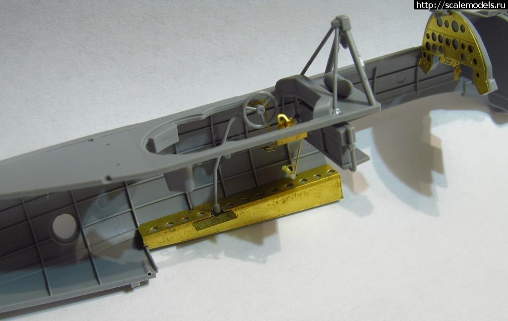 Фототравление Metallic Details Су-2 (1/48) Закрыть окно