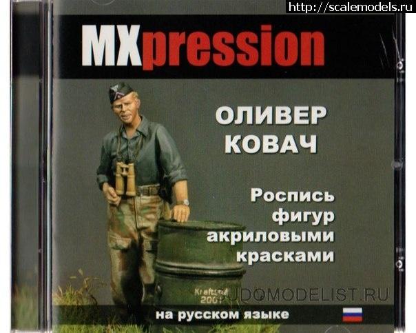 Новинки на sudomodelist.ru Закрыть окно