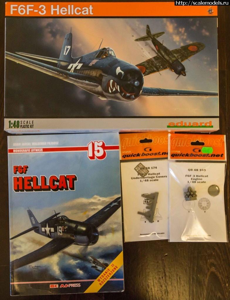 F6F-3 Hellcat 1/48 EDUARD ГОТОВО! Закрыть окно