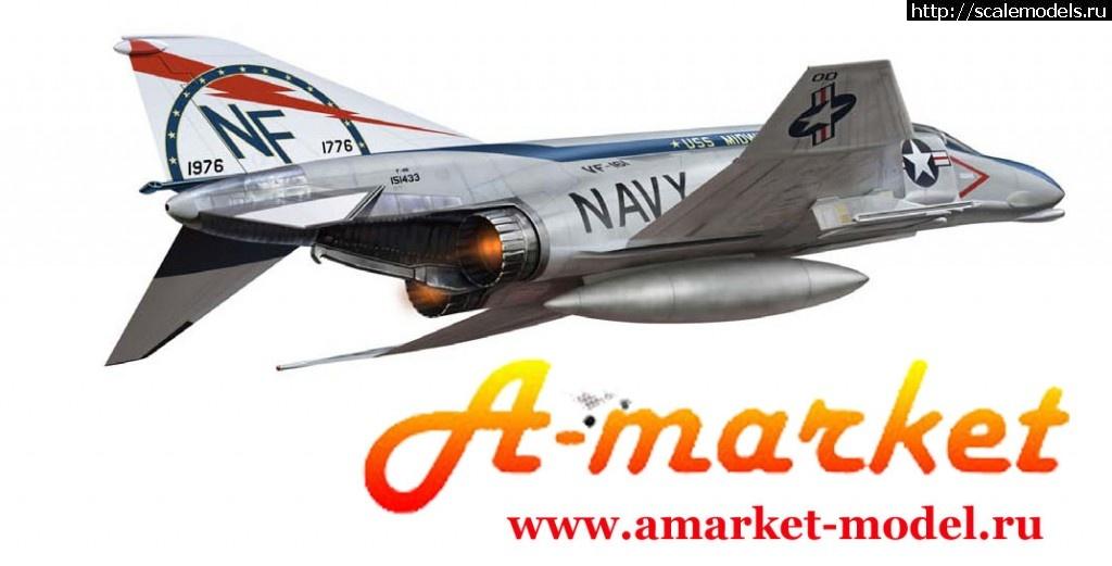 Amarket-model.ru - новое поступление товара Закрыть окно