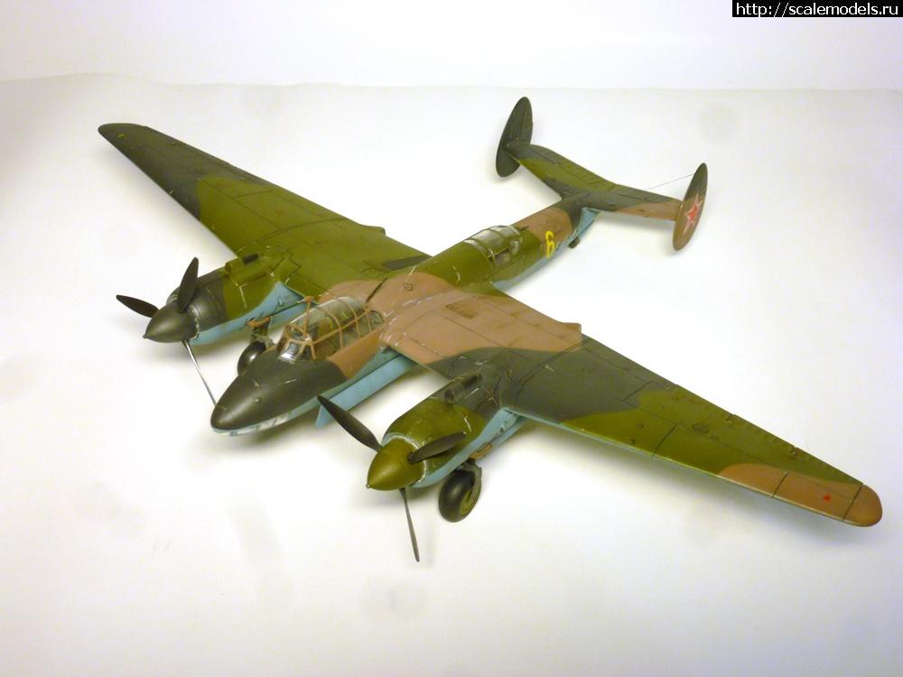 Ударная авиация союзников - итоги 1/48 Закрыть окно