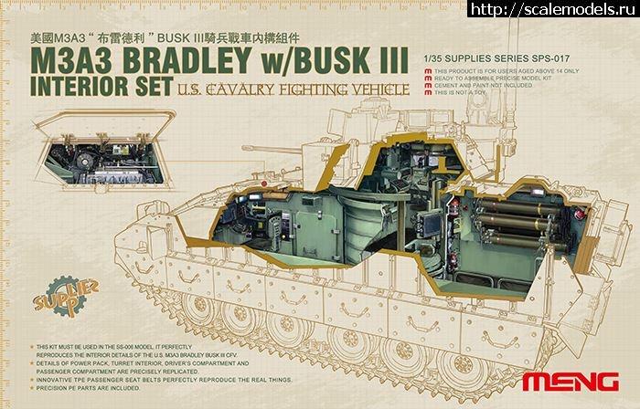 Анонс Meng-Model 1/35 M3A3 Bradley w/BUSK III Закрыть окно