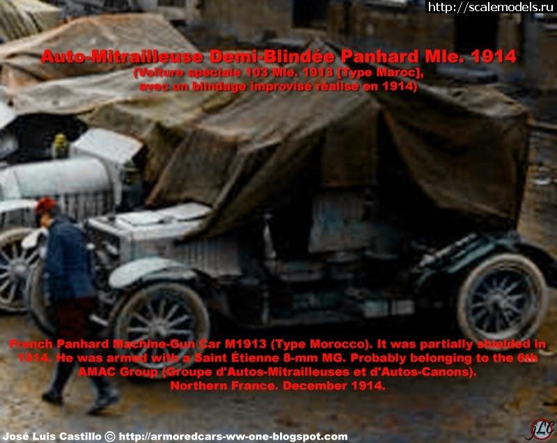 #1040976/ RetroTracks 1/72 Automitrailleuse Whi...(#7468) - обсуждение Закрыть окно
