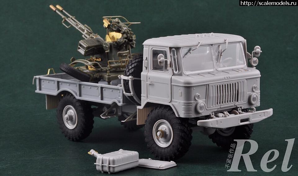"""3u0414-u041cu043eu0434u0435u043bu044c u0413u0410u0417-39371 """"u0412u043eu0434u043du0438u043a"""" u043eu0442 u0422u0440u0443u043cu043fu0435u0442u0435u0440 05594 1/35 Russian GAZ39371 High-Mobility Multipurpose Military Vehicle."""