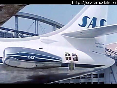 SUD Caravelle 01 (1й прототип), лизинг SAS, 1:100, Heller Закрыть окно
