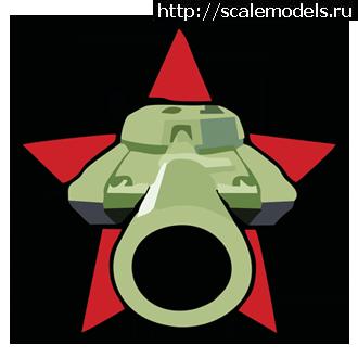 Танковая битва XIII Закрыть окно