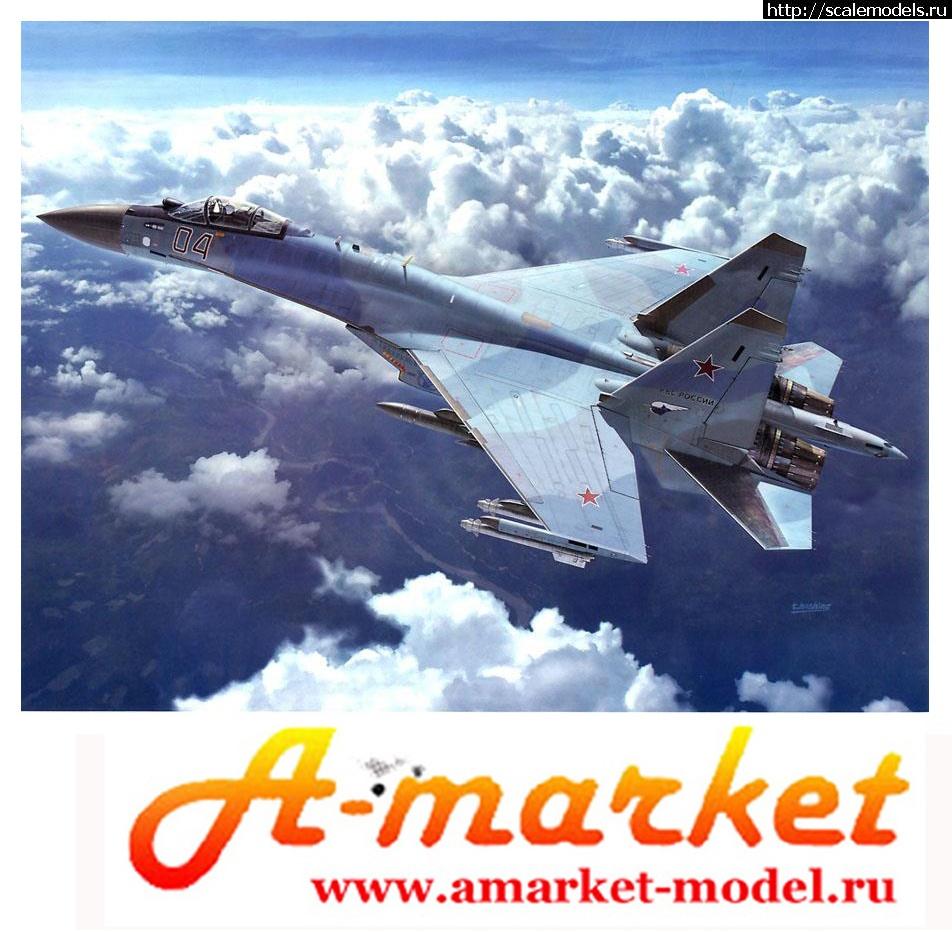 НОВИНКИ в интернет-магазине amarket-model.ru Закрыть окно