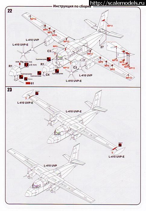 Представляем Вашему вниманию модель L-410 UVP  Закрыть окно