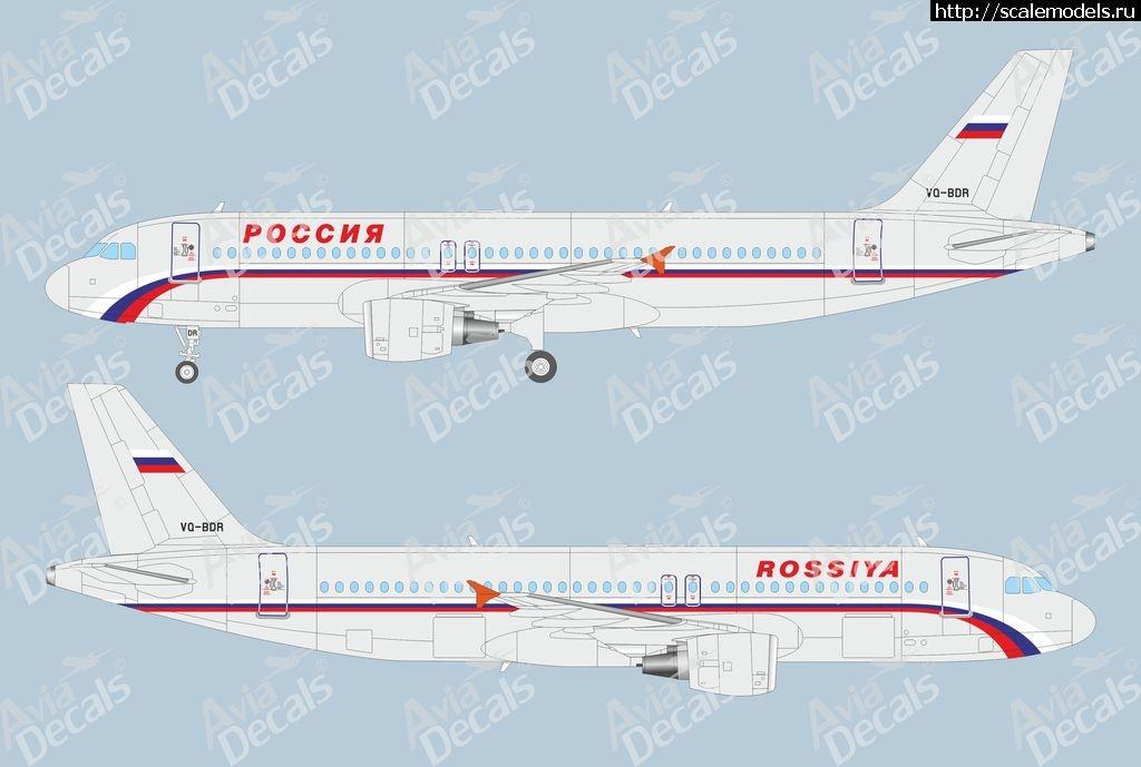 Анонс декали AviaDecals 1/144 Airbus A320 - ГТК Россия, Уральские авиалинии, S7 Закрыть окно