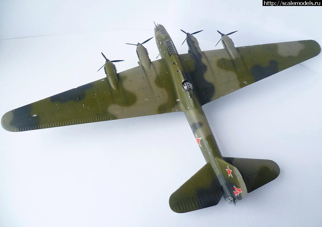 Техника Победы - Авиация 1/72 - ГОЛОСОВАНИЕ Закрыть окно
