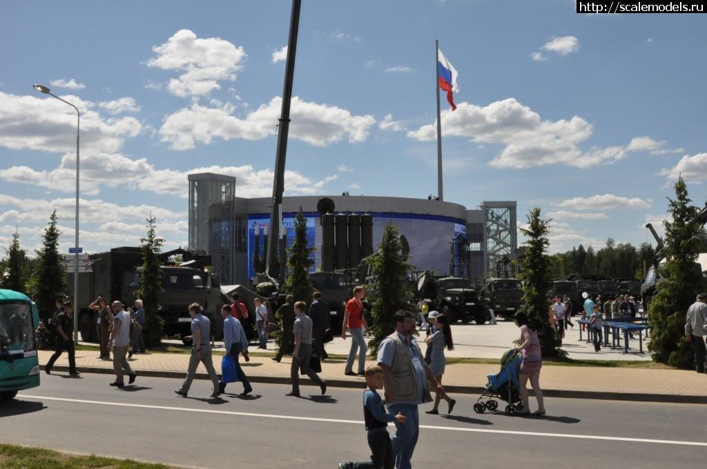Фоторепортаж Парк Патриот, Москва 2015 Закрыть окно