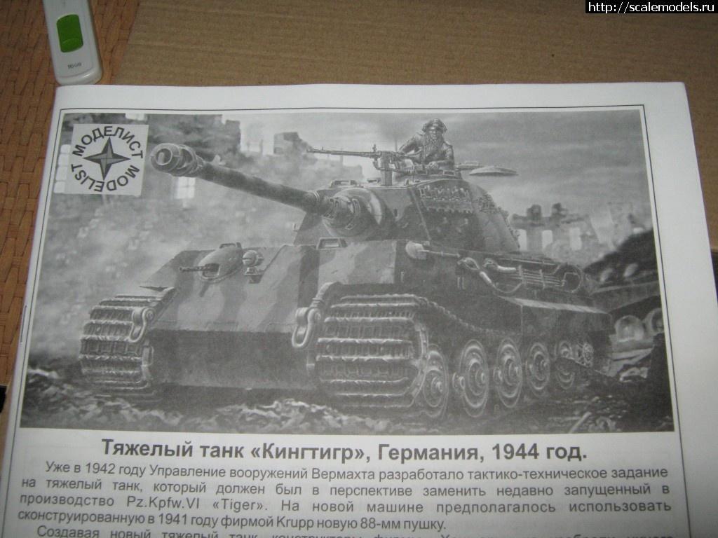 Re: Танковая битва XV/ Танковая битва XV Закрыть окно