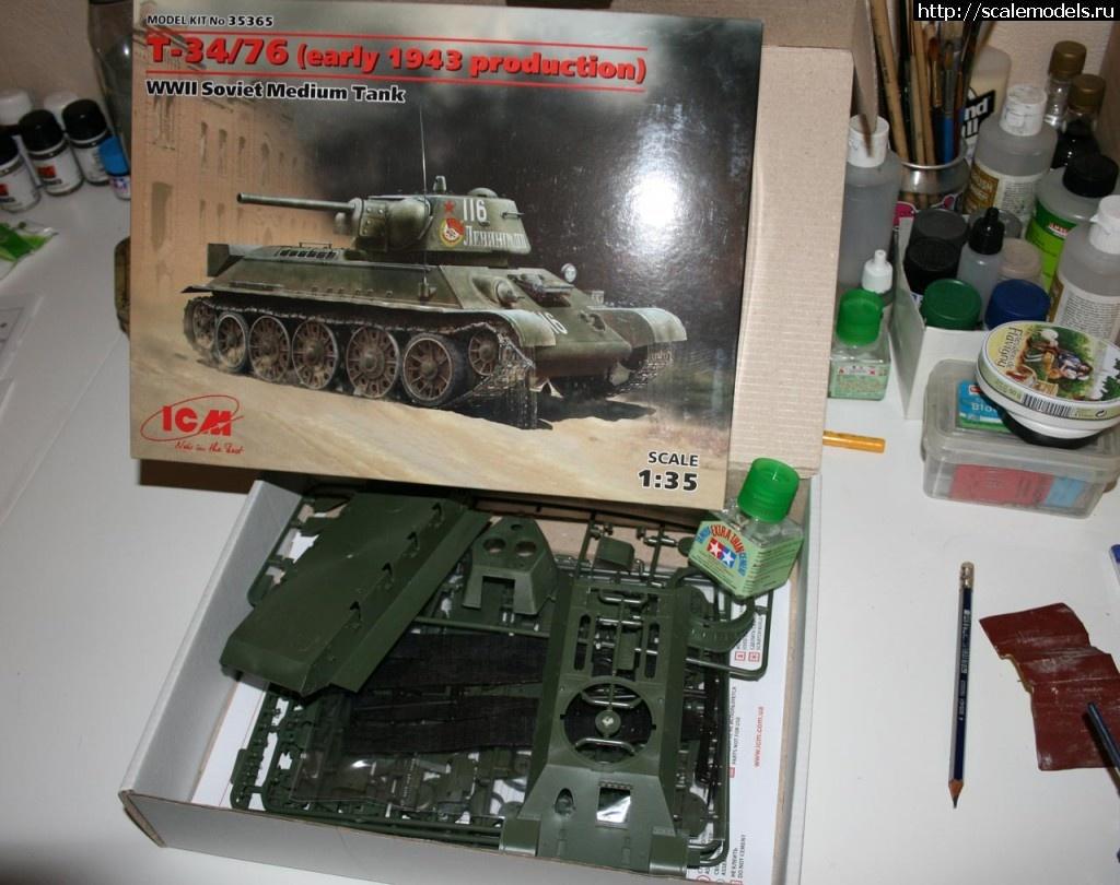 #1168646/ Танковая битва XV Закрыть окно