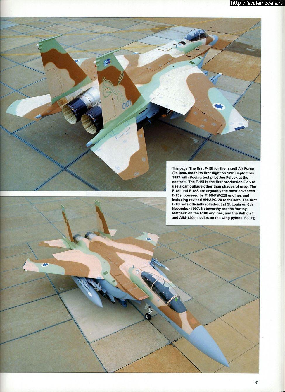 #1172662/ Academy 1/72 F-15E Eagle на а.б.Avian...(#8936) - обсуждение Закрыть окно