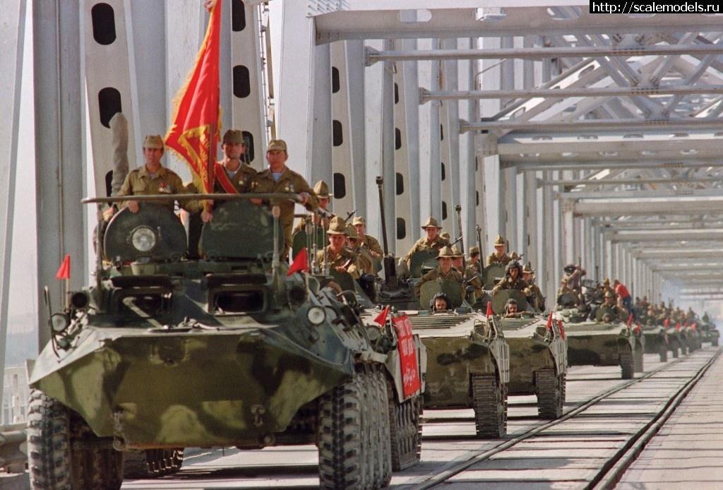 Голосование ГБ Афганское пекло Закрыть окно