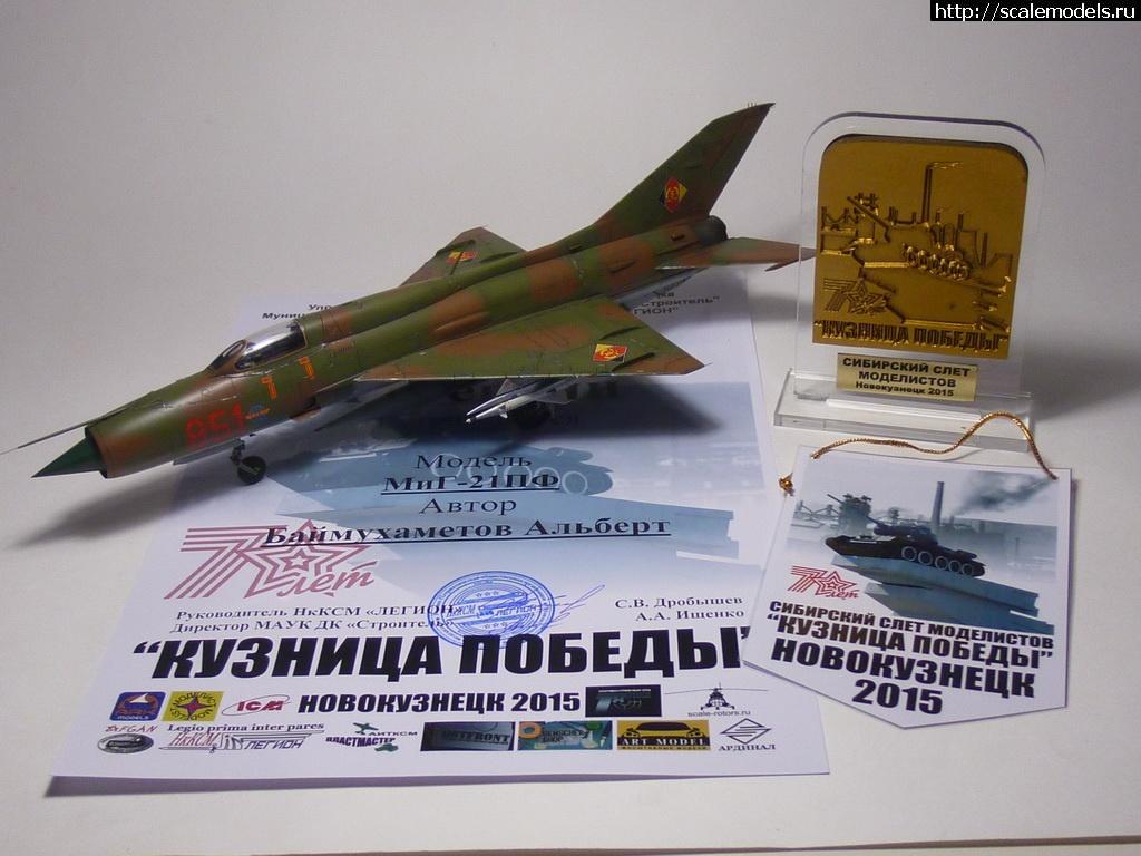 #1179538/ Eduard 1/48 МиГ-21ПФ - Голубь мира(#8683) - обсуждение Закрыть окно