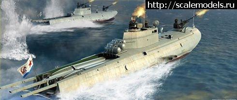 MERIT 1/35 торпедный катер Г-5 Закрыть окно