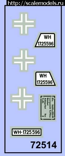 Анонсы ACE 1/72 SdKfz.250/8 Stummel Закрыть окно
