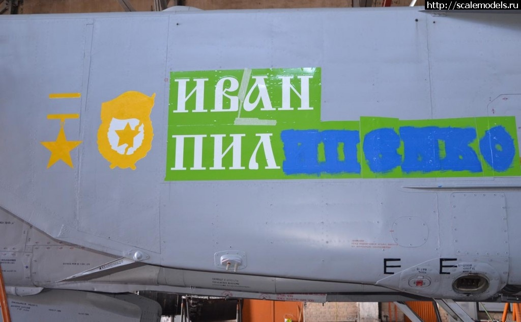 Новая деколь от Бегемота - МиГ-31БМ в 48-м масштабе Закрыть окно