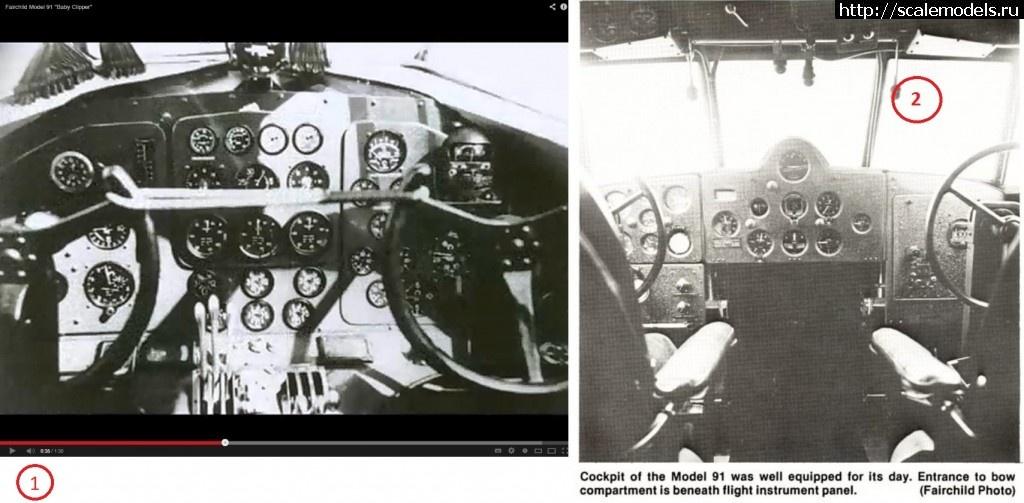 #1195302/ 1/72 Azur Fairchild 91 «VIRGEN DE CHAMORRO». Готово. Закрыть окно
