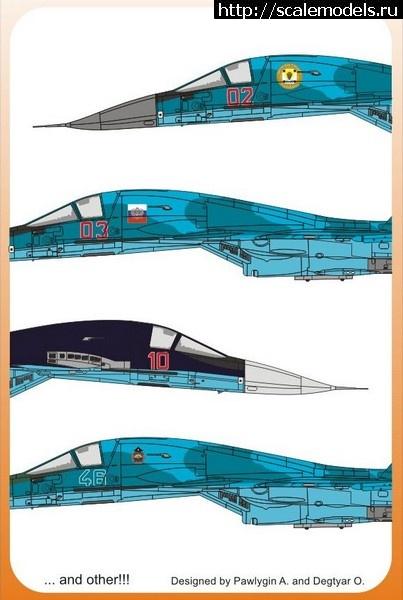 Новая декаль от Authentic decals на Су-34 в Сирии Закрыть окно